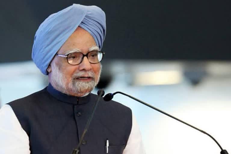 Manmohan Singh forms government
