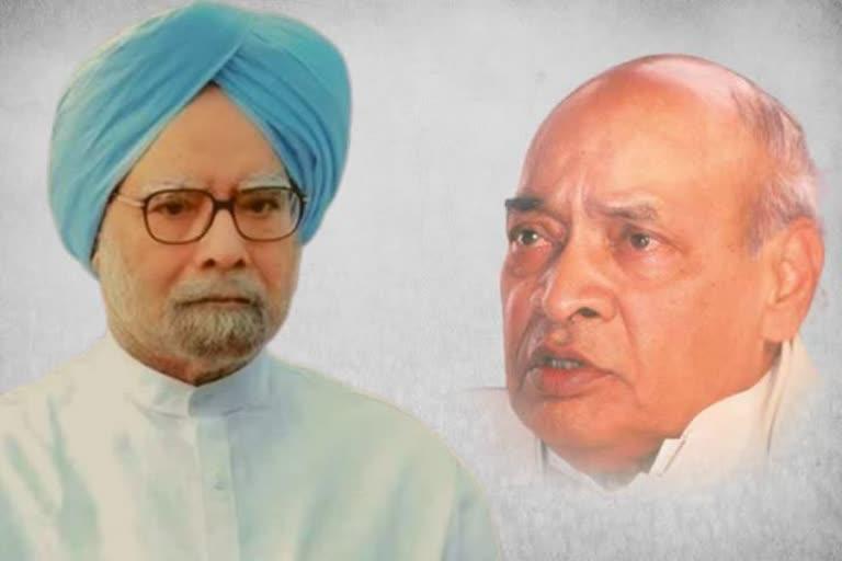 Economic liberalisation by PM Narasimha Rao and FM Manmohan Singh