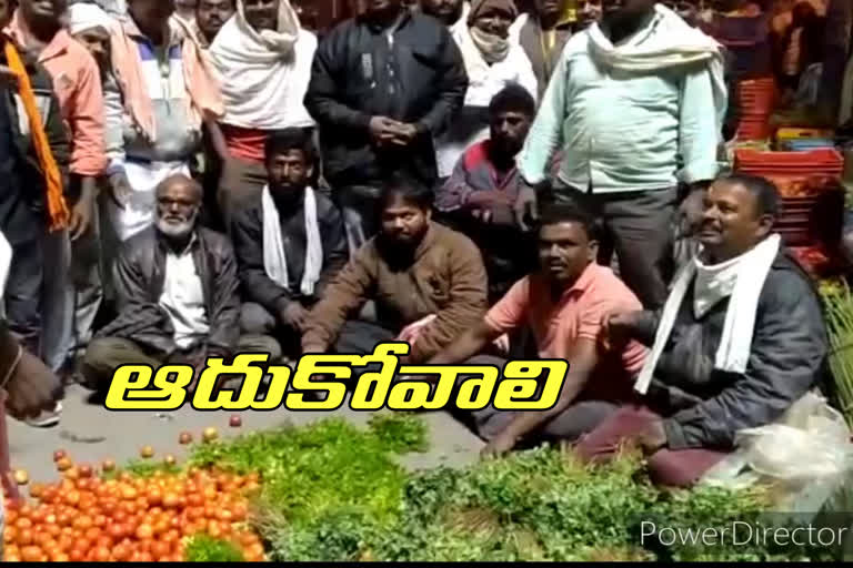 farmers-in-mudhol-constituency-protested-by-throwing-tomatoes-on-the-road