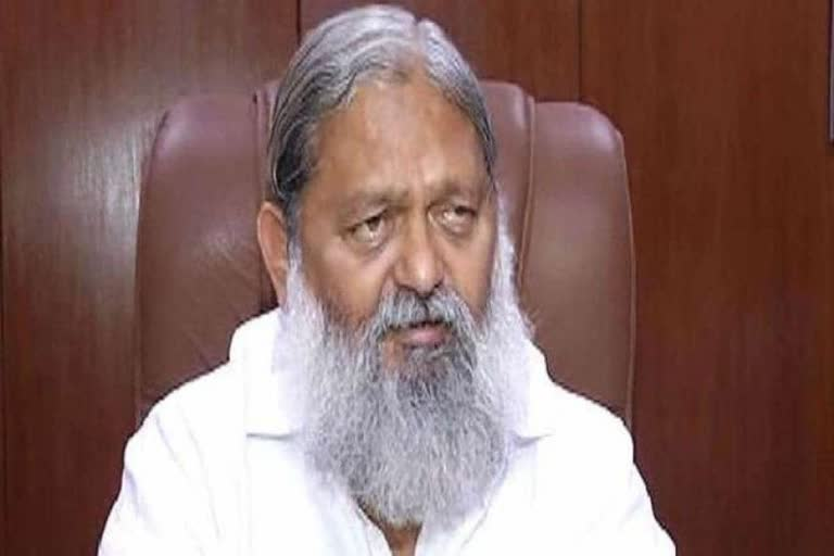 home-minister-anil-vij-sends-7-names-for-new-dgp